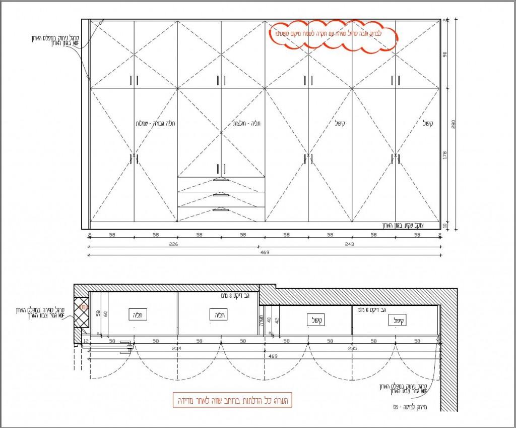 תכנון ארון קיר