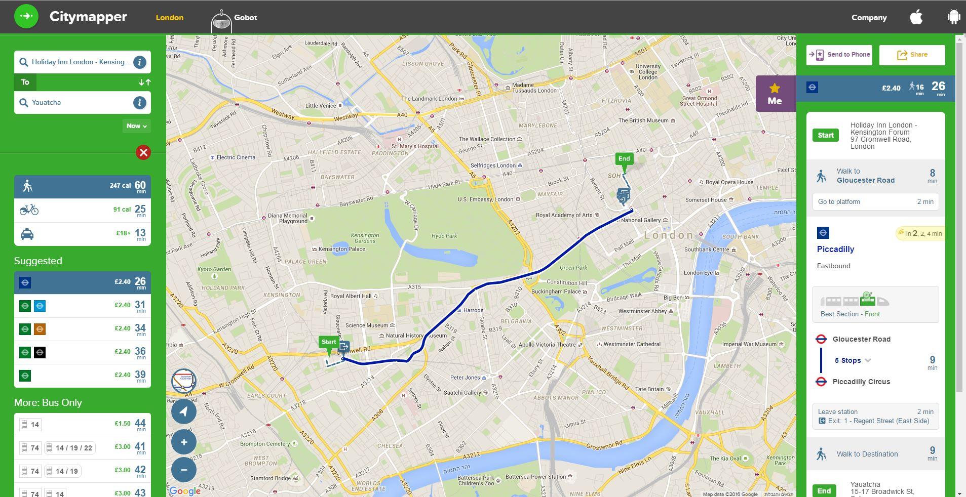 איך להגיע מהמלון למסעדה מומלצת, כל הדרכים. citymapper